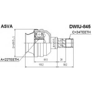 ASVA DWIU-845 ШРУС ВНУТРЕННИЙ 22X35X34 (LACETTI AVEOO)