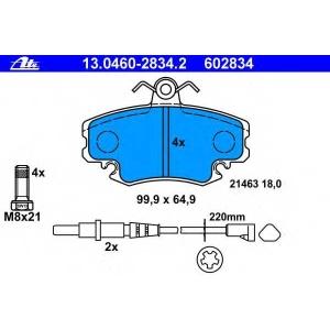 ATE 13.0460-2834.2 Комплект тормозных колодок, дисковый тормоз Дача Сандеро