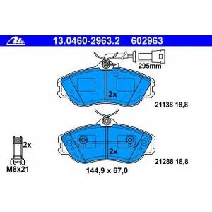 ATE 13.0460-2963.2 Комплект тормозных колодок, дисковый тормоз Ауди Кабриолет