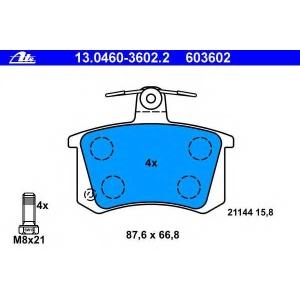 ATE 13.0460-3602.2 Комплект тормозных колодок, дисковый тормоз Ауди Кабриолет