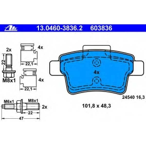 ATE 13.0460-3836.2 Комплект тормозных колодок, дисковый тормоз Ситроен С4 Пикасо