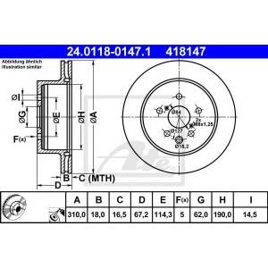 ATE 24.0118-0147.1 Тормозной диск Лексус Айс-Ес
