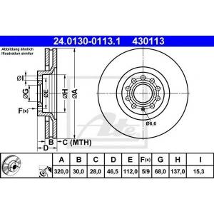 ATE 24.0130-0113.1 Тормозной диск Ауди Оллроад