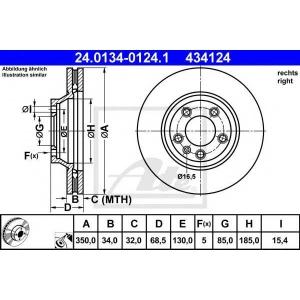 ATE 24.0134-0124.1 Тормозной диск Ауди Кью 7