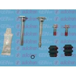 AUTOFREN (SEIN) D7 093C Ремонтный комплект суппорта (с направляющими)