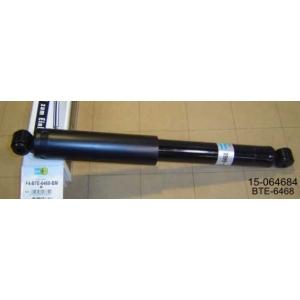 BILSTEIN 15-064684 амортизатор задний