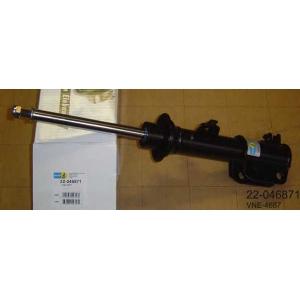 BILSTEIN 22-046871 Амортизатор подвески (Серия: B4)