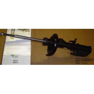 BILSTEIN 22-128300 Амортизатор подв. MB VITO передн. газов. B4 (пр-во Bilstein)