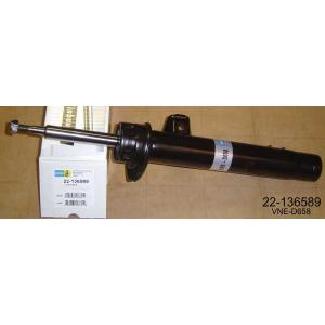 BILSTEIN 22-136589 Амортизатор подвески (Серия: B4)