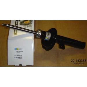 BILSTEIN 22-143358 Амортизатор подвески (Серия: B4)