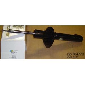 BILSTEIN 22-164773 Амортизатор подвески