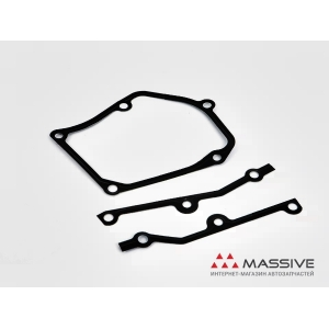 BMW 11141247429 GASKET SET CHAIN CASE ASBEST118513