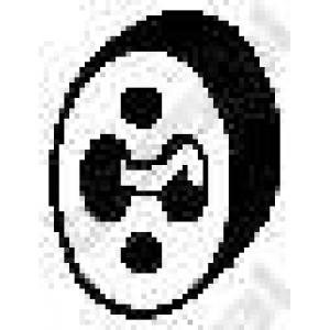 BOSAL 255-082 Подвеска глушителя