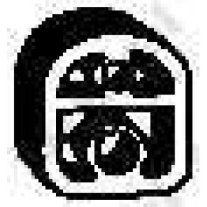 BOSAL 255-176 Exhaust fastener rubber