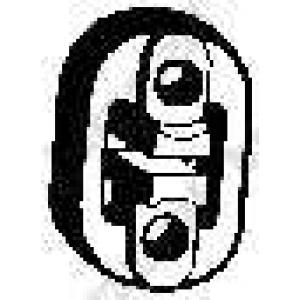 BOSAL 255190 Буфер, глушитель