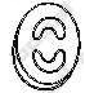 BOSAL 255839 Елемент випускної системи