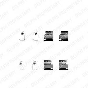 DELPHI LX0313 Ремкомплект гальмiвних колодок