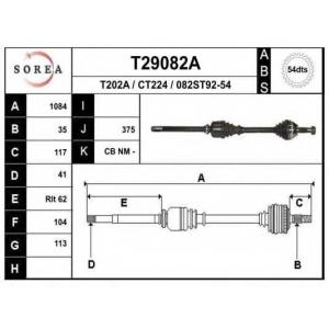 EAI T29082A Приводной вал