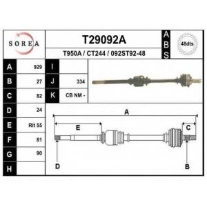 EAI T29092A Приводной вал