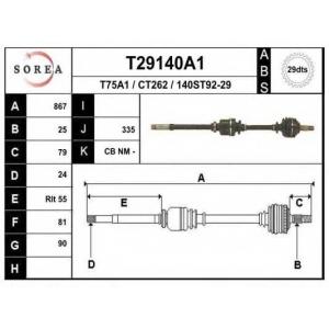 EAI T29140A1 Приводной вал