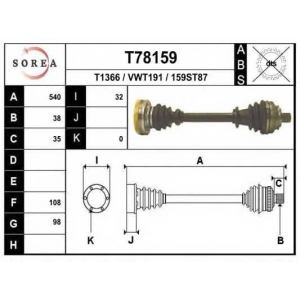 EAI T78159 Приводной вал