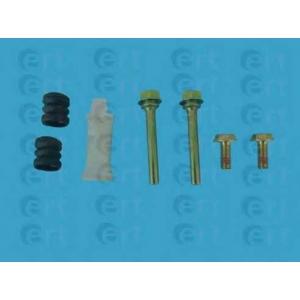 ERT 410025 Ремкомплект супорту