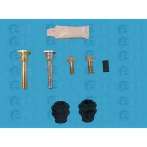 ERT 410036 Ремкомплект супорта (частини супорта, ущільнювачі)