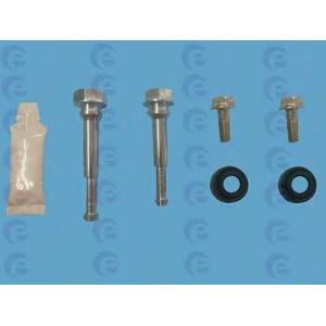 ERT 410053 Ремкомплект супорту