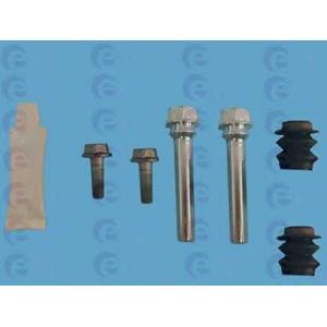 ERT 410086 D7-071C Р/к суппорта