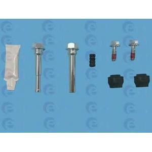 ERT 410104 Ремкомплект супорту