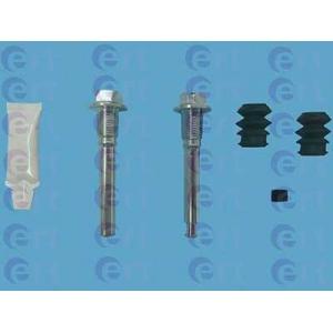 ERT 410105 Ремкомплект супорту