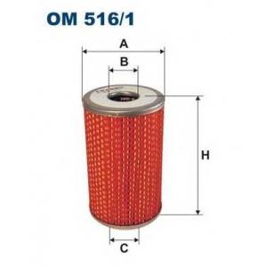FILTRON OM5161 Фильтр масляный
