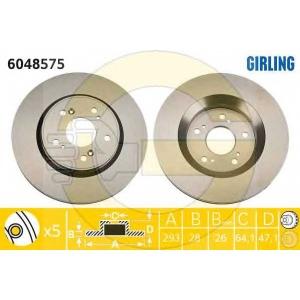 GIRLING 6048575 Диск тормозной