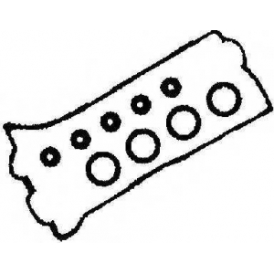 GLASER V37958-00 Rocker cover
