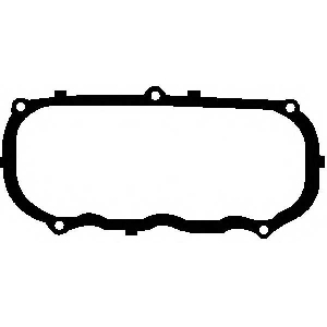 GLASER X01922-01 Rocker cover