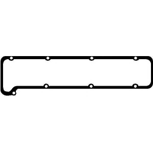 GLASER X07924-01 Rocker cover