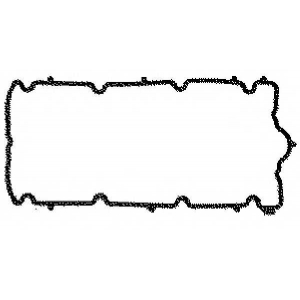 GLASER X53730-01 Rocker cover