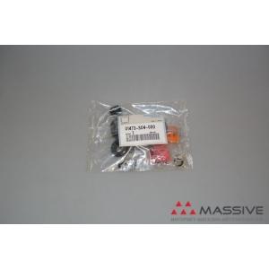HONDA 01473-S04-000 Ремкомплект, тормозной суппорт