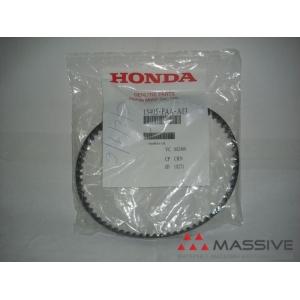 HONDA 13405-PAA-A03