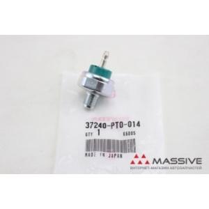 HONDA 37240PT0014 Датчик давления масла