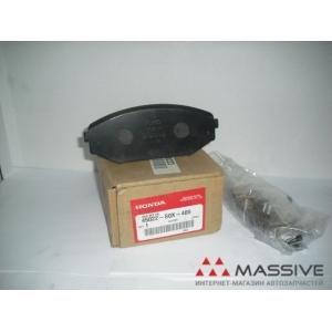 HONDA 45022S0X405 SET,PAD FR(FSX19
