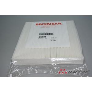 HONDA 80292-SDA-A01 \ФИЛЬТРА ACCORD 03-  фильтр сал.\