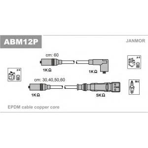 JANMOR ABM 12 P Провода