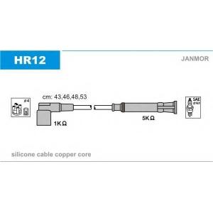 Комплект проводов зажигания hr12 janmor - BMW 3 (E30) седан 318 i