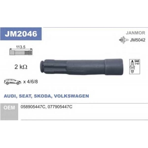 JANMOR JM2046 Наконечник свічки Audi A4, A6, TT 1.8/T/2.7T 95-06