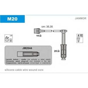 JANMOR M20 Ккомплект проводов зажигания