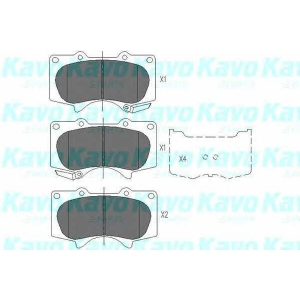 KAVO PARTS KBP-9020 Brake Pad