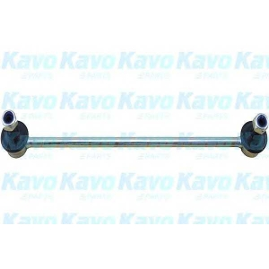 KAVO PARTS SLS-8511 Drag Link