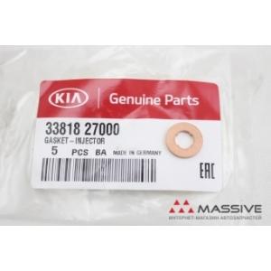 HYUNDAI/KIA 33818-27000 O-Ring ,Fuel Injecto