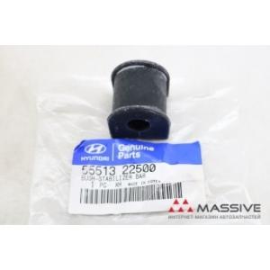 HYUNDAI 55513-22500 Втулка заднего стабилизатора (original)